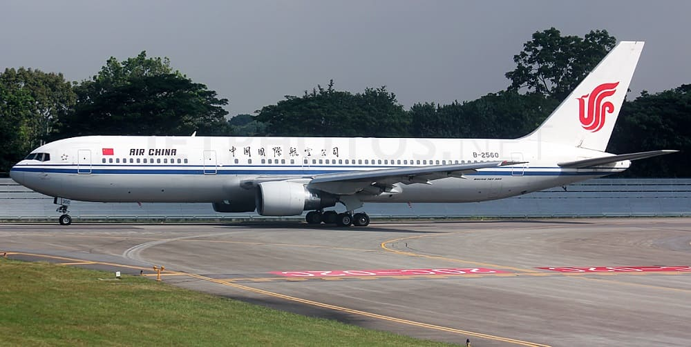 Air China tickets